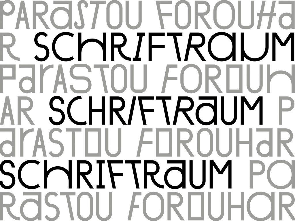 Parastou Forouhar, Schriftraum